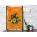 Ahşap Poster Harry Potter Hogwarts Logo 12x17cm + Çift Taraflı Ba