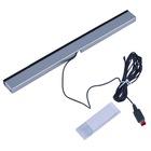 Nintendo Wii Sensör Bar WiiU Wii