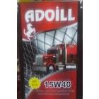 Adoill 15W-40 Motor Yağ 16 LT Teneke 2020 DOLUM