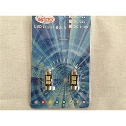 JAPON SOFİT AMPUL BEYAZ 12 V.1 TAKIM BR0402211