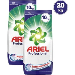 Ariel Professional Toz Çamaşır Deterjanı Extra Kokulu 2 x 10 KG
