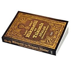 Dua Kitapları Seçerken Nelere Dikkat Edilmelidir?